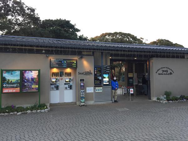 江之島塞繆爾·科金花園 image