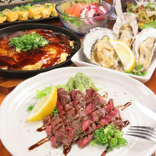 鐵板餐館ju-shi image