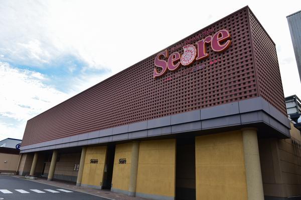 Asian Resort Spa Seare image