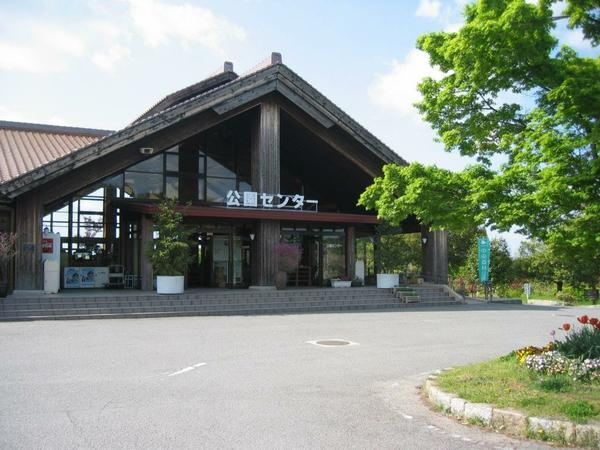 히로시마 현립 중앙 삼림 공원 image
