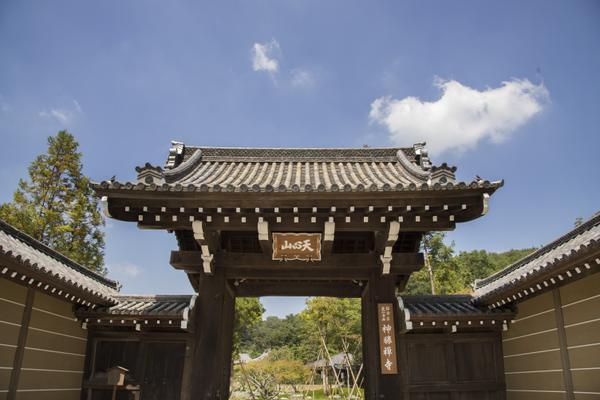 神勝寺 禅と庭のミュージアム image