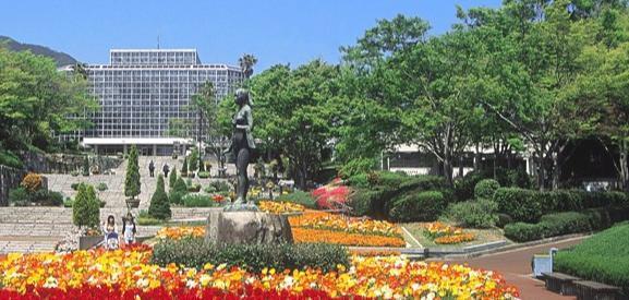 広島市植物公園 image
