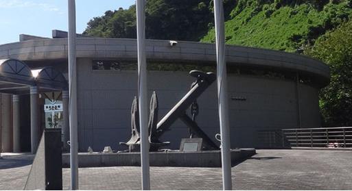 พิพิธภัณฑ์อนุสรณ์มุสึ image