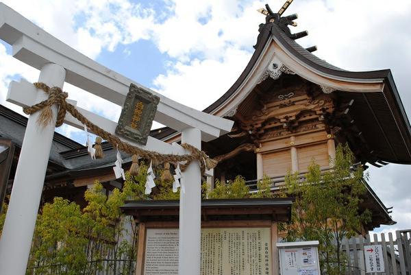 岩國白蛇神社 image