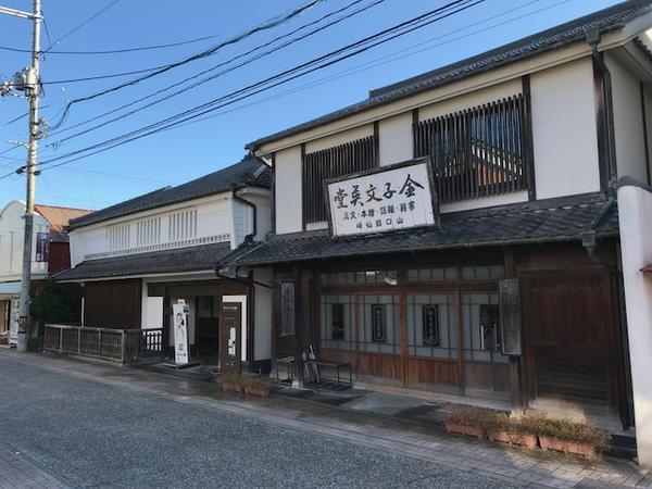 金子美铃纪念馆 image