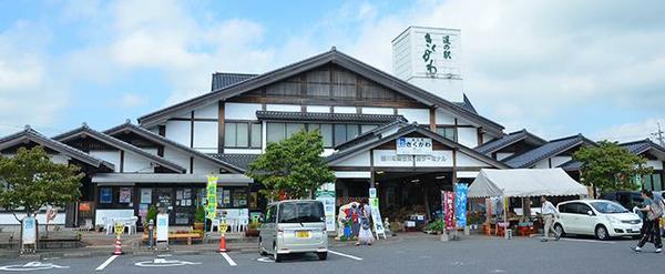 道の駅 きくがわ image