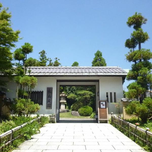 長府庭園 image