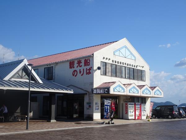 青海島観光汽船 image