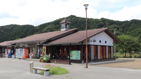 道の駅みとう image