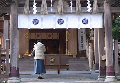 宇倍神社 image