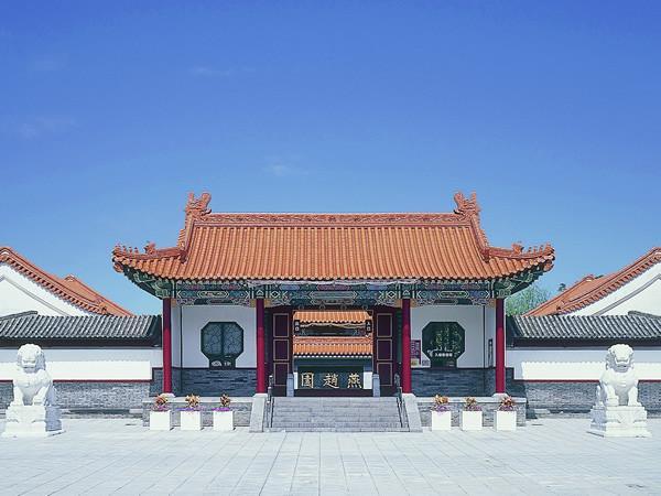 中国庭園 燕趙園 image