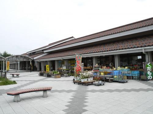 道の駅はわい image