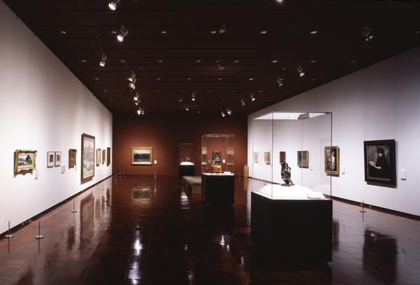 Shimane Arts Center - Grand Toit image