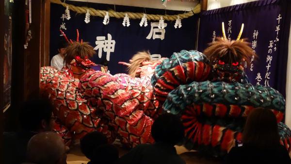 ยุโนะมาจิ หอคางูระ image