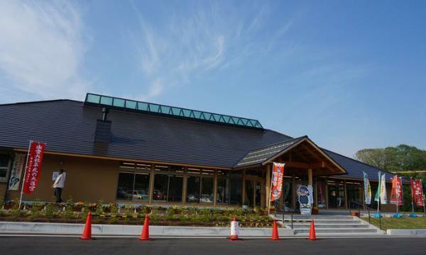 道の駅 たたらば壱番地 image