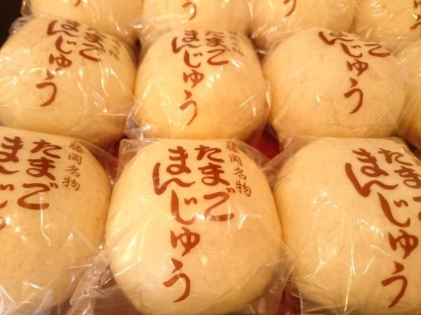 成田屋 image