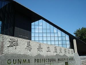 群馬県立歴史博物館 image