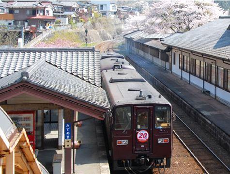 ศูนย์ให้บริการออนเซ็น สถานีมิซุนุมะ image
