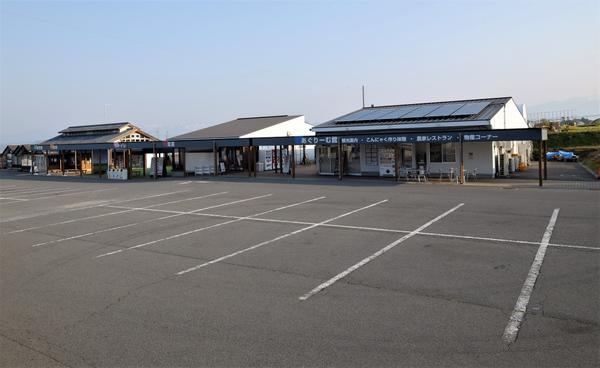 道の駅 あぐりーむ昭和 image