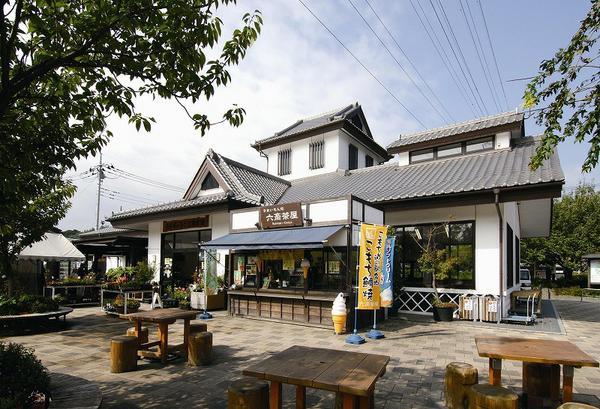 道の駅 こもち image