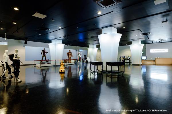CYBERDYNE STUDIO(サイバーダイン スタジオ) image