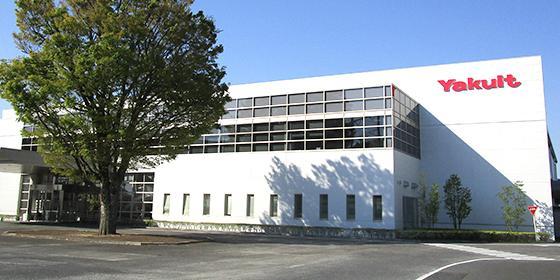 株式会社ヤクルト 本社・茨城工場(見学) image