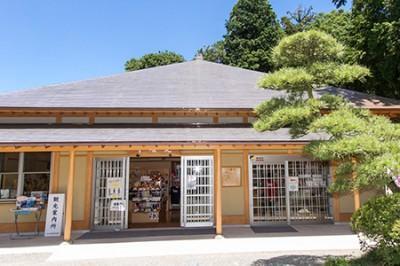ร้านค้าในไคระคุเอน สมาคมผลิตภัณฑ์การท่องเที่ยวจังหวัดอิบารากิ มิฮาราชิเท image