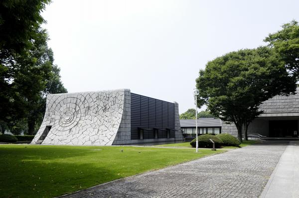 茨城県立歴史館 image