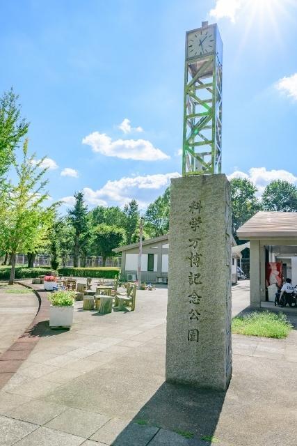 科学万博記念公園 image