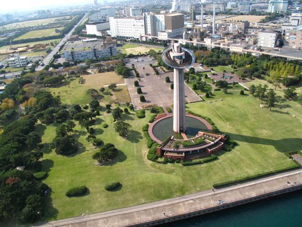 港公園 image