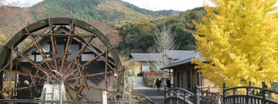 小町の館 image