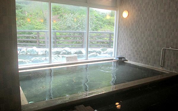 袋田温泉 関所の湯 image