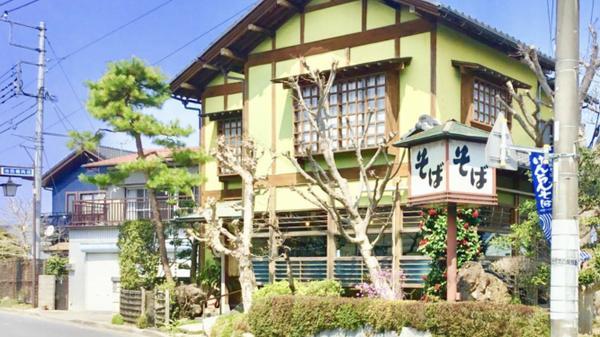 시라카와 소바 image