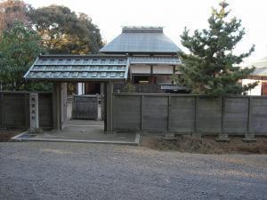 武田氏館 image