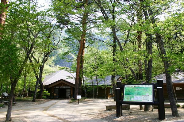 鹽原溫泉遊客中心 image