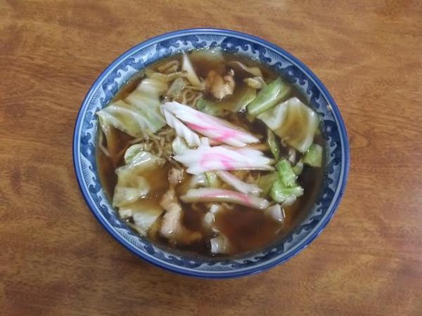 คามาฮิโกะ image