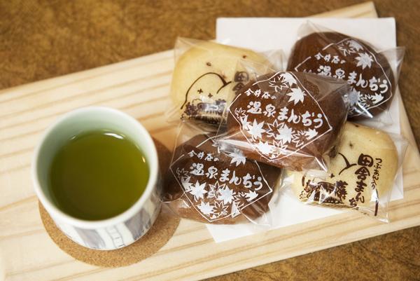 今井屋製菓 image