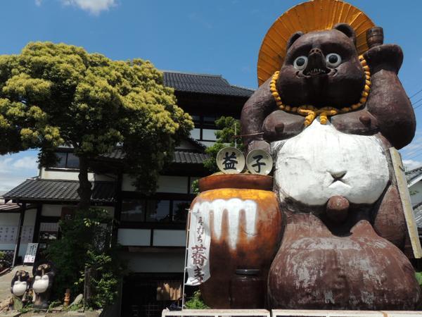 益子焼窯元共販センター image
