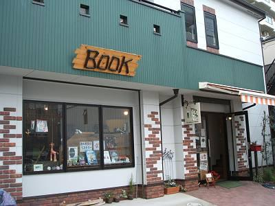 Huckleberry Books image