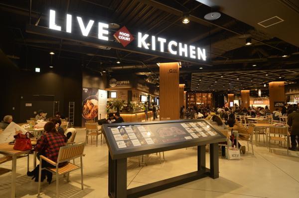 LIVE・KITCHEN(ライブ キッチン) image