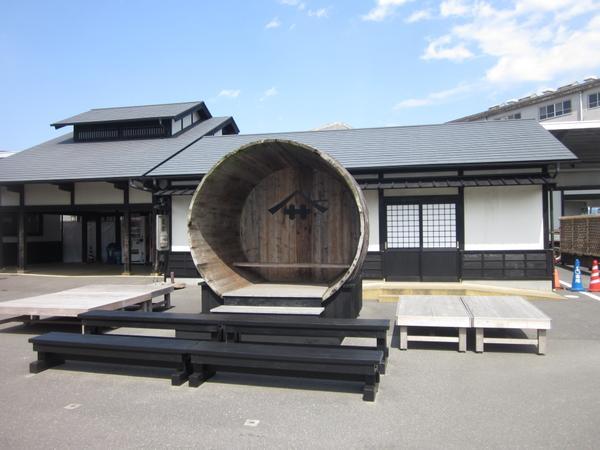 ヤマサ醤油 工場見学センター image
