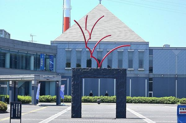 千葉県立現代産業科学館 image