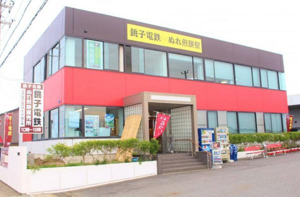 銚子電気鉄道株式会社 image