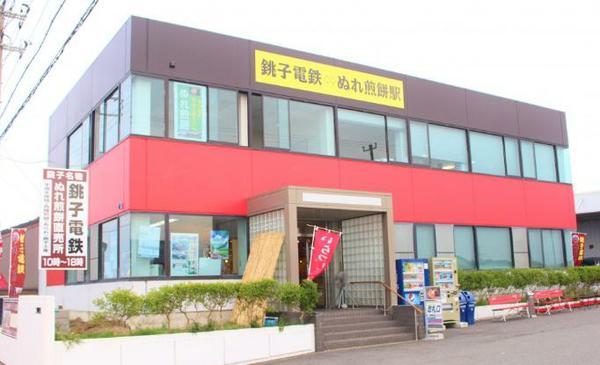銚子電鉄 ぬれ煎餅駅 image