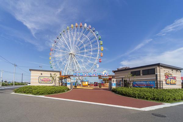 木更津かんらんしゃパーク KISARAPIA(キサラピア) image