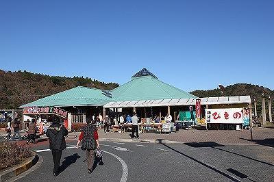 道の駅 ふれあいパーク・きみつ image