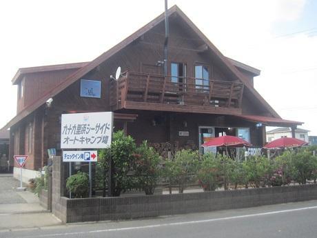 九十九里浜シーサイドオートキャンプ場 image