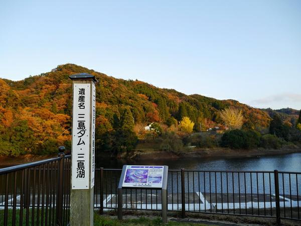 三島ダム(三島湖) image