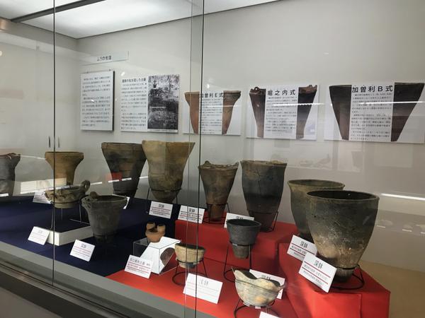 千葉市立加曽利貝塚博物館 image
