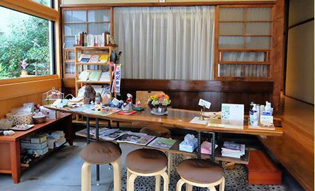 Oyasumidokoro Kuu & Kan image